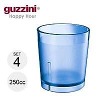 Guzzini(グッチーニ) タンブラー250cc 4個セット ブルー (RGT-26)≪イタリア製キッチン雑貨≫
