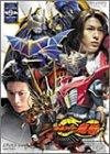 仮面ライダー龍騎 Vol.9 [DVD]