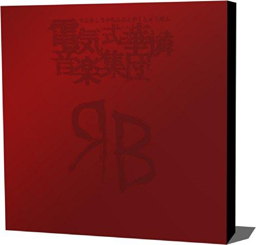 RED BOX(DVD付)