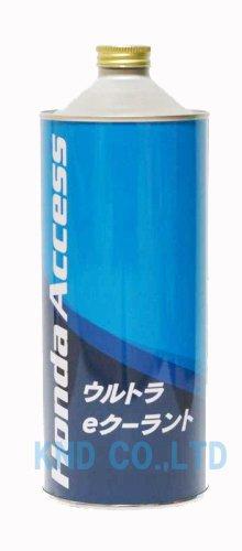 HONDA ホンダ純正 スーパー長寿命冷却液・E-ロングライフクーラント 1L(青色) 補充用・希釈済 08CLA-G010S1