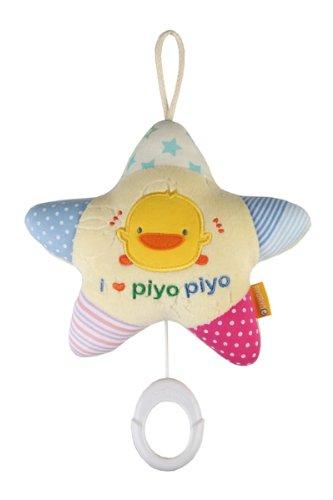 Piyo Piyo Star Shaped Soft Lullaby Toy