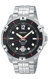 Seiko Men's Perpetual Calendar watch # SNQ085