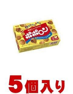 明治製菓 ポポロン78g×5個入(1ケース納品)