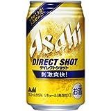 アサヒ ダイレクトショット 缶 -5月29日(火)発売- 350ML × 24缶