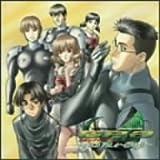 PS2ゲーム「ガンパレード・オーケストラ」ドラマCD Vol.4 緑の章