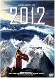 2012 (MOVIE)