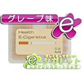 電子タバコカートリッジ グレープ味 イーシガレット用