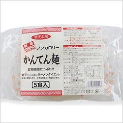 寒天本舗 かんてん麺 8gx5袋