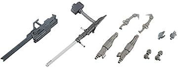 HG 機動戦士ガンダム 鉄血のオルフェンズ MSオプションセット7 1/144スケール 色分け済みプラモデル