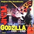 1984-1995 Best Of Godzilla