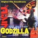 Akira - The Best Of Godzilla 1984-1995: Original Film Soundtracks - Zortam Music