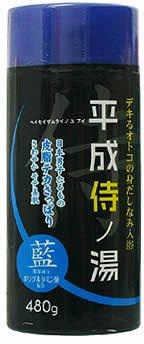 平成侍ノ湯 藍ーAiー 480g