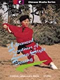 img - for Advanced Routines of Long-style Boxing (Chinese Wushu) book / textbook / text book