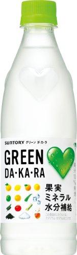 サントリーGREEN DA・KA・RA(グリーンダカラ)PET500ml×24本