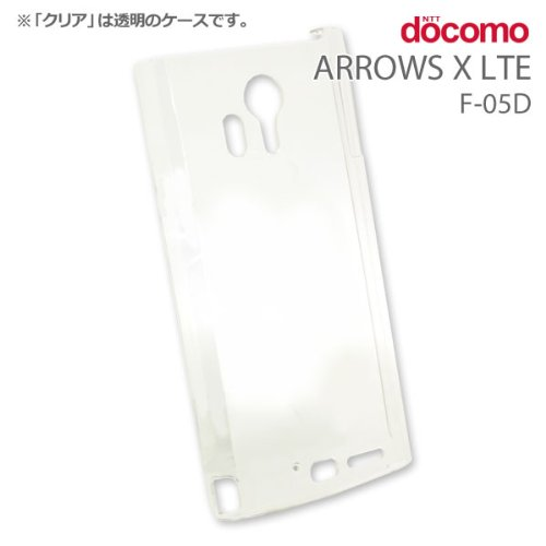  docomo ARROWS X LTE F-05D/  RT-F05DC3/C