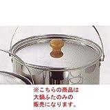 ユニフレーム(UNIFLAME) fan5DX大鍋ふた 720820