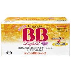 チョコラBBライト2 100ml