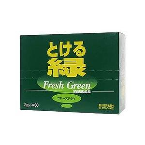 クロレラ とける緑 30包