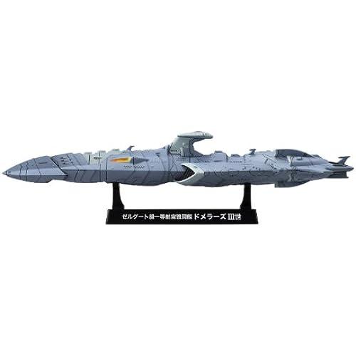 코스모 플리트 스페셜 우주 전함 야마토2199  제루구토 급 일등항 주전투 함드 메라즈 III세상 약170mm PVC제 페인티드 피규어- (2014-08-01)