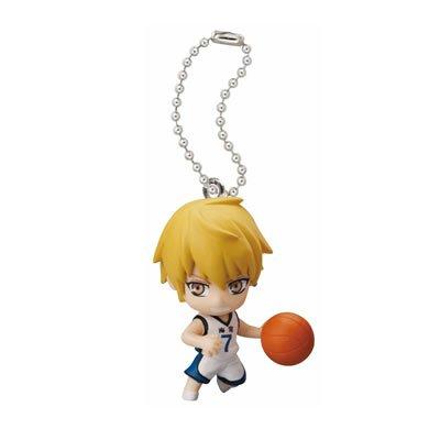 "Bandai Kuroko No Basket 3Q Swing Gashapon Keychain Figure ~1.5"" - Kise Ryouta - 1"