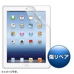 サンワサプライ iPad2012モデル用液晶保護傷リペアフィルム