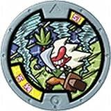 妖怪ウォッチ(妖怪メダル) /ノーマルメダル/フシギ族/天狗