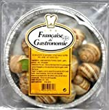 エスカルゴ ガーリックバター詰め 12個×2