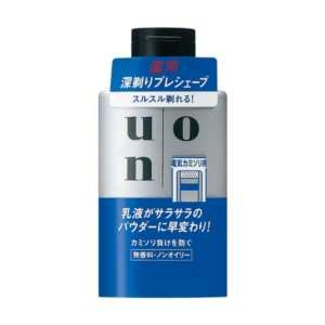 Shiseido Uno Pre Shave Lotion For Electrical Shaver 100ml