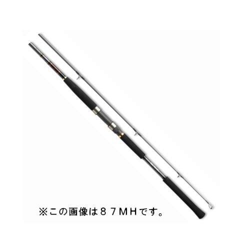 ダイワ(Daiwa) ロッド ジグキャスター 87MH