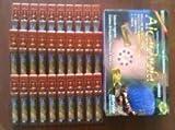 1 BOX ALCACHOFIVIDA with 30 PLASTIC AMPOULES - 1 CAJA ALCACHOFIVIDA con 30 AMPOLLETAS PLASTICAS >>NEW ITEM!!!