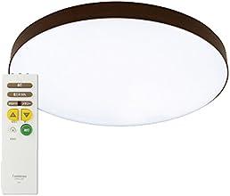 ルミナス LEDシーリングライト ~6畳 ウッド調フレーム ダークブラウン 調光(5段階) リモコン付き WY-SE06DDB