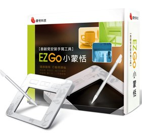PenPower EZ Go Chinese Handwriting Tablet Windows XP/Vista/7   Pen on