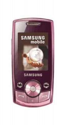 Samsung J700 Pink Mobile Phone on Vodafone PAYG