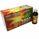 ★まとめ買い★ 伊丹製薬 バイタルミン3000 100ml ×10本 ×5個