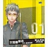 「転生學園月光録」オリジナルキャラクターズ Vol.1