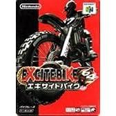 エキサイトバイク64