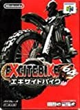 エキサイトバイク64 -