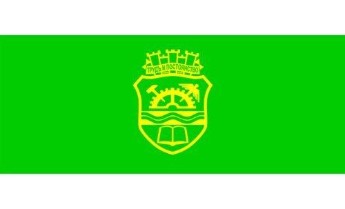 Bg Gabrovo Flag 20X30Cm | 8X12In For Diplomat-Flags Car Flag Poles