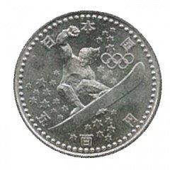 長野オリンピック冬季競技大会記念(第1次)スノーボード 五百円 白銅貨 500