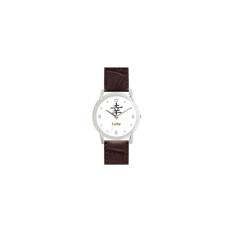 Lucky   Chinese Symbol   WATCHBUDDY DELUXE SILVER TONE WATCH   Brown Strap   Large Size (Mens or Jumbo Womens Size)