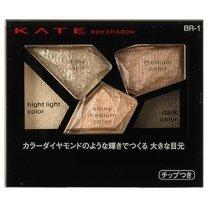 【カネボウ】ケイト カラーシャスダイヤモンド #BR-1 2.8g