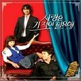 【韓国SBSドラマ】【愛には奇跡が必要】【希少盤】【OST,CD】