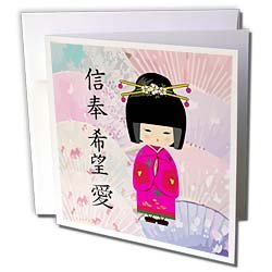 Dezine01 Graphics Oriental - Geisha Faith Hope