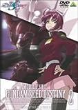 機動戦士ガンダムSEED DESTINY 2 [DVD]