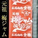 梅の花本舗 元祖 梅ジャム  (40袋入り)