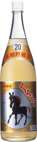 神楽酒造 くろうま 麦 長期貯蔵酒 20度 瓶 1800ml×2本