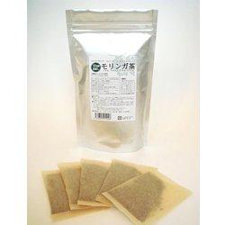 モリンガ茶 無農薬・無化学肥料栽培沖縄産モリンガ葉使用