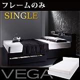 IKEA・ニトリ好きに。棚・コンセント付き収納ベッド【VEGA】ヴェガ【フレームのみ】シングル | ブラック