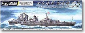 Aoshima IJN DD Isokaze Full Hull 1945 1/700 - 1