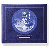 きらきら 輝く 新感覚 ショコラ ♪ 北海道銘菓 雪花青 (せっかせい)12枚入